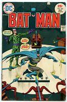 Batman 263 May 1975 VG (4.0)