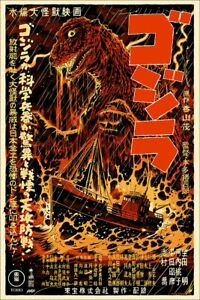 Godzilla Francesco Francavilla Mondo 36x24 Art Print Movie Poster x/125 VARIANT