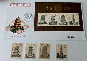 CHINA PRC 1994  Pagodas  STAMPS & FDC TOGETHER MNH UNUSED LUX