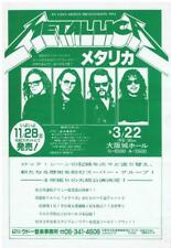 Metallica Tour Flyer / Handbill Osaka Japan 22/03/93  Wherever We May Roam tour