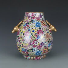 Beautiful Chinese Qing Gilt Famille Rose Deer-head ZUN Porcelain Vase Mark