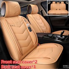 Microfiber Leather Car Seat Cover Front+Rear Cushion For Interior Accessories