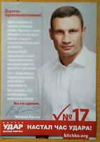 VITALI KLITSCHKO 2012 for Parliament of Ukraine signed advertising leaflet