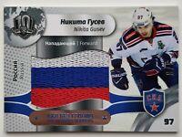 2019 SeReal KHL Exclusive 3/8 Nikita Gusev Flag Card