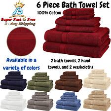 6 Piece Towel Set Egyptian Cotton 2 Bath Towels 2 Hand Towels 2 Washcloths