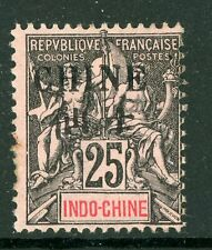 China 1902 French Offices 25¢ Peace & Commerce Scott # 25 Mint S392 ⭐⭐⭐⭐