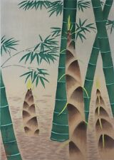 OHNO BAKUFU-Japanese Modernist-Signed/Stamped LIM.ED Woodblock-Bamboo Forest