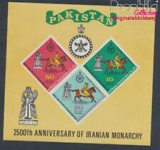 pakistan Bloc 2 neuf 1971 Persisches Empire (8910511