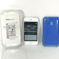 Apple iPod Touch White 16GB 4th Generation A1367 BUNDLE