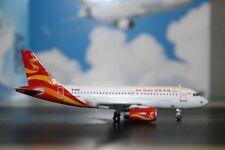 Panda Models (HYJL Wings) 1:400 Air Guilin Airbus A319-100 B-6193 (HYJL11007)