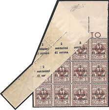 TRENTO E TRIESTE 1919 - n.2 VARIETA', BLOCCO VARIETA'+ NUMERO DI TAVOLA, UNICO!