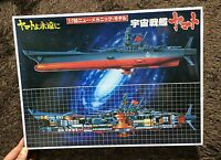 YAMATO STAR BLAZERS MECHANIC MODEL 1/700 BANDAI JAPAN