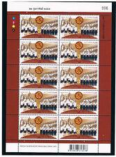 THAILAND 2014 Postal School F/S (3b x 10)