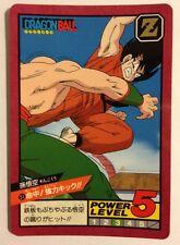 Dragon ball Z Super battle Power Level 51 (1996)