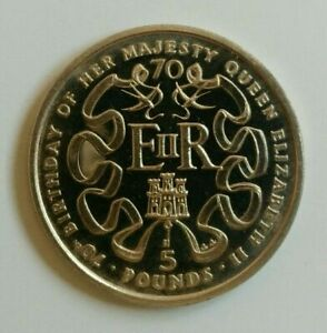 1996 Gibraltar 70th Birthday of Her Majesty the Queen £ 5 Five Pound. UNC COIN.