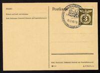 █ Allemagne n° 762 Yv. cachet WW2 MÜLHAUSEN Mi. 830 █