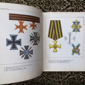 1990 Знаки Воинской Доблести; Military Valor Awards/ Badges/ Medals USSR RUSSIAN