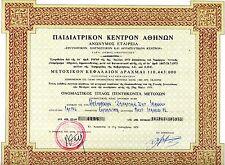 Greece. PEDIATRIC CENTER OF ATHENS, Title 50 Shares Bond Stock Certificate 1979