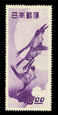 JAPAN 1949 Philatelic Week - Bird - MOON & GEESE  Sk# C173 mint MNH iconic stamp