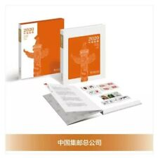 CHINA 2020 CHINA FULL YEAR PACK INCLUDE STAMPS+MS SEE PIC +album
