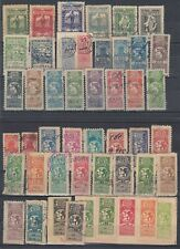 F-EX8050 BRAZIL BRASIL REVENUE STAMPS LOT. LOCAL STAMPS. STATE OF PARANA.