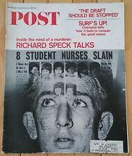 SATURDAY EVENING POST JULY 1 1967 RICHARD SPECK MURDERER DRAFT SUPPORT SURF'S UP