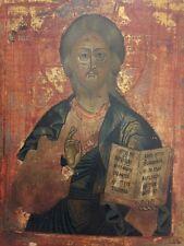 Antique Russian Greek Icon Ikon
