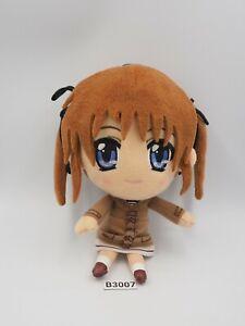 "Magical Girl Lyrical Nanoha B3007 Takamachi Banpresto 2013 Plush 7"" Toy Doll"