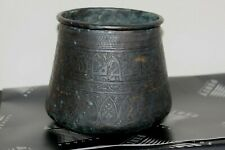 Antique Islamic calligraphy bronze or copper pot