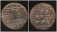 NEPAL  1 paisa  année  1800 - 1900   ( 5 )