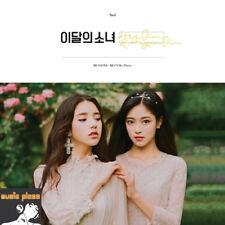LOONA NO.2 [ HEEJIN & HYUNJIN ] 이달의 소녀 KPOP ~ US SELLER ~