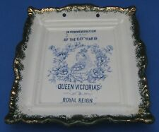 Antique Queen Victoria Commemorative Wall Plaque Plate  60 years of Royal Reign
