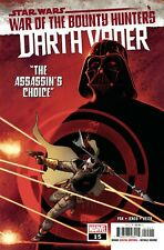 Star Wars Darth Vader #8 Sprouse Empire Strikes Back Variant 1st P Marvel Disney