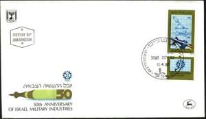 FDC Military Industries 1983 from Israel   avdpz