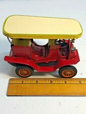 Vintage Bandai  5 Inch Tin Lithograph Car with Friction Engine