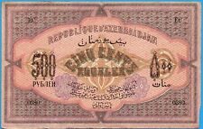 1920 RUSSIA - AZERBAIJAN REPUBLIC 500 RUBLES BANKNOTE * VF+ *