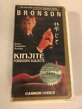 KINJITE FORBIDDEN SUBJECTS, CHALRES BRONSON, HARD CASE VHD, 1989 CANNON VIDEO