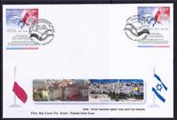 ISRAEL POLAND 2018 JOINT ISSUE BOTH STAMPS SPECIAL FDC WITH TABS