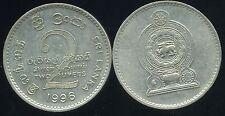 SRI LANKA  2 rupee 1996  ( bis )
