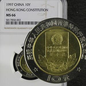 1997 China 10 Yuan HONG KONG CONSTITUTION NGC MS 66