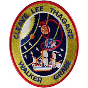 NASA Space Shuttle Atlantis  STS-30 'Magellan' Mission Embroidered Patch