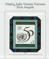 19405) UNITED NATIONS (Vienna) 1994 MNH** Nuovi** 50 years of UNO.