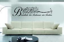 Bismillah Islamic wall art Stickers, Calligraphy + Swarovski Crystals