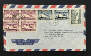 Cover: Thailand To USA - Airmail 4th Series Stamps - Rare!