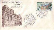 FDC ITALIA PRIMO GIORNO DI EMISSIONE 1988 ISTITUTO POLIGRAFICO E ZECCA 7-68