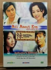 All About Eve (Dvd, 2005, 7-Disc Set w/subtitles)Korean Hit Drama Series Ya Ent