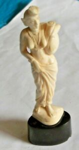 Vintage India woman carrying water jar figurine Unknown age or origin CHARITY