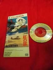 "Vintage Porco Rosso Ghibli Japanese 3"" CD single OST JAPAN / UK DESPATCH"