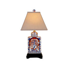 "Beautiful Porcelain Imari Pattern Tea Caddy Table Lamp 18"""