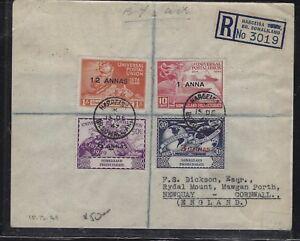 SOMALILAND COVER (PP0312B)   KGVI  UPU SET BERBERA LOCAL COVER